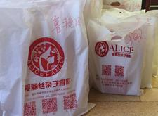 """最新影楼资讯新闻-重庆儿童天堂对受损的""""爱丽丝""""顾客无偿提供拍摄服务"""