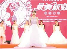 最新影楼资讯新闻-玫瑰海岸婚纱定制服务联盟抢占1.8亿市场