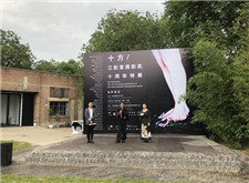 """最新影楼资讯新闻-三影堂摄影奖十周年特展""""十方""""开幕 见证十年成长"""