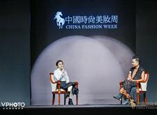 最新影楼资讯新闻-化妆造型师岳晓琳出席2018中国时尚美妆周