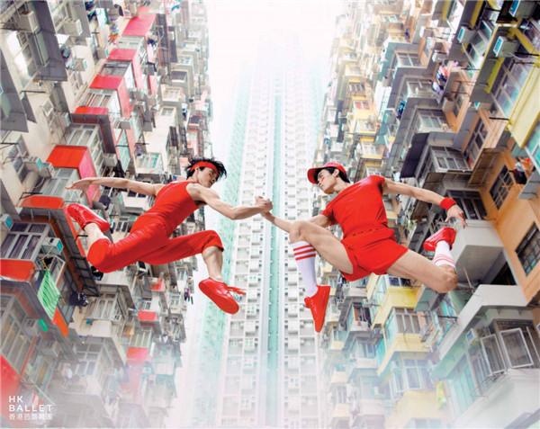 香港芭蕾舞团广告大片:*前卫 *具视觉震撼力