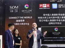 最新影楼乐虎娱乐平台新闻-中国人像摄影学会与美国PPA签署战略合作协议