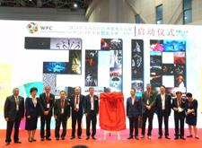 最新影楼资讯新闻-亚洲专业摄影联盟(UAPP)工作会议在中国上海召开