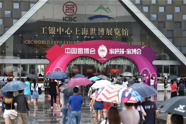 上海婚博会成交额9.18亿 高端定制成主流