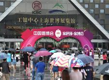 最新影楼资讯新闻-上海婚博会成交额9.18亿 高端定制成主流