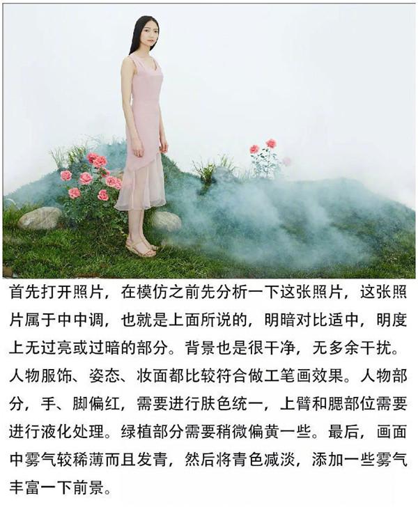 sunjun 孙郡风格工笔后期教程分享