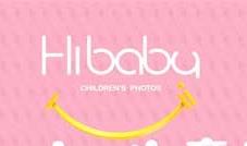 最新影楼资讯新闻-2018.11.15-16日 Hibaby儿童摄影百城百店观摩交流会 · 新乡店