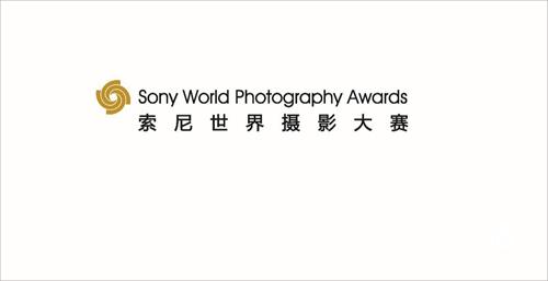2019.1.4日 索尼世界摄影大赛