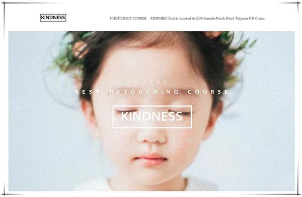 儿童照片处理 儿童照片调出柔美胶片质感