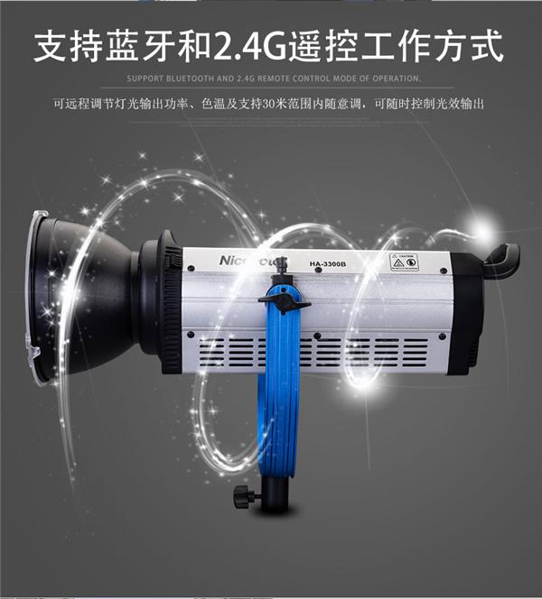 视频摄影万用补光神器 ——耐思HA-3300B实战体验