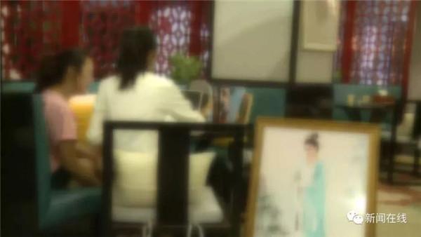 女子去影楼拍艺术照 结果拍成了全裸照