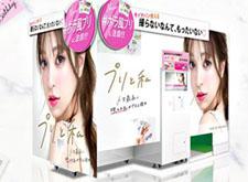最新影楼资讯新闻-日本贴纸相机公司Make Software宣布破产
