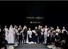 最新影楼资讯新闻-国内首家共享婚纱礼服平台White Honey***亮相国际时装周