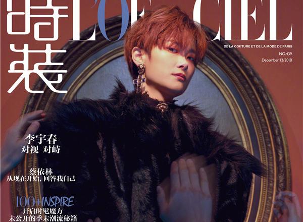 最新影楼资讯新闻-陈漫掌镜李宇春:对视自己,再现大片。