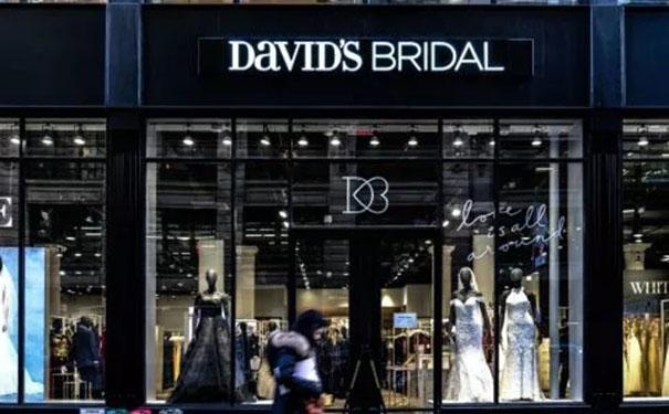 美国*大婚纱零售商David's Bridal破产重组计划获批