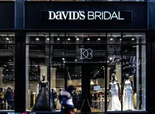 最新影楼资讯新闻-美国*大婚纱零售商David's Bridal破产重组计划获批