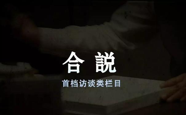 婚礼行业专属节目:婚悦TV**期将上线~