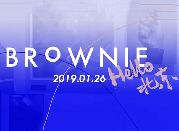 最新影楼资讯新闻-赏玩影像艺术,BROWNIE 亚博娱乐唯一官网艺术空间来啦!