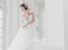 最新影楼资讯新闻-气质的欧式妆容 尽显新娘**与优雅