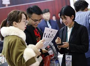 最新影楼资讯新闻-中国婚博会2019春季展,引领中国结婚新风尚!
