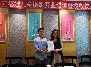 最新影楼资讯新闻-万福娃三明大田店:传统照相馆向儿童影楼的成功迈进