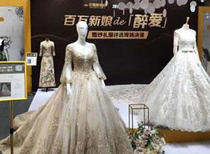 最新影楼资讯新闻-中国婚博会春季展天津开幕:一场充满爱意的婚典盛宴