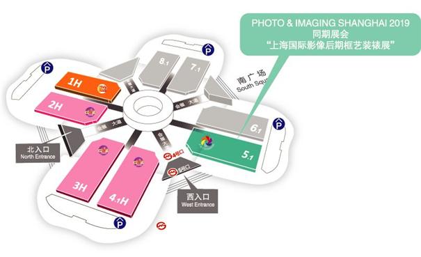 2019.7.10-13日上海国际影像后期框艺装裱展