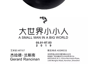 2019.5.1-7.3 法国传奇摄影师 大世界小小人系列作品展