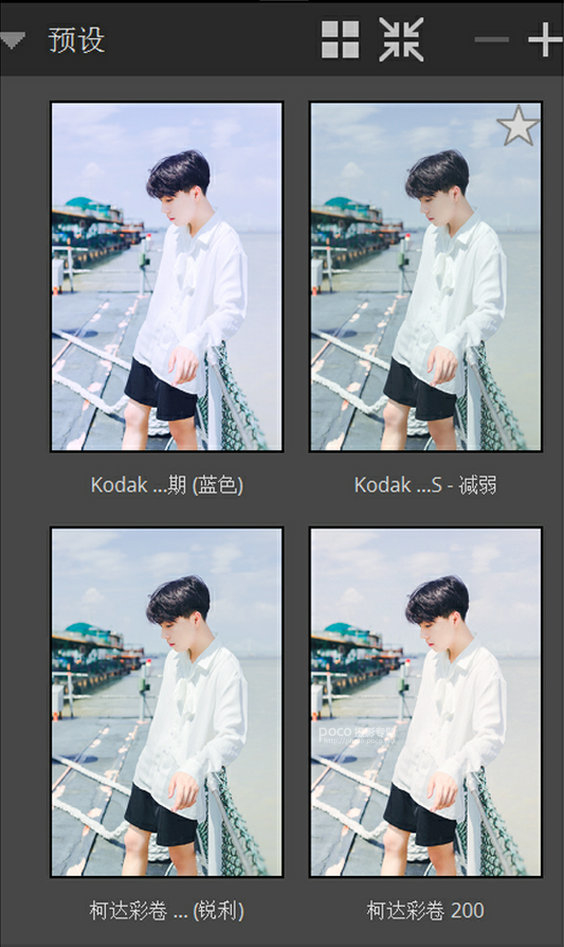 男生的照片也可以擁有日系清新色