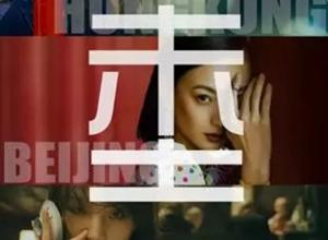 最新影楼资讯新闻-2019.5.1-5.14 未尘——赵涤尘摄影展