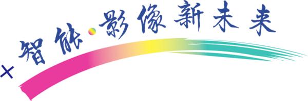 2019.7.10-13三展联动齐聚上海虹桥 收获无限商机!