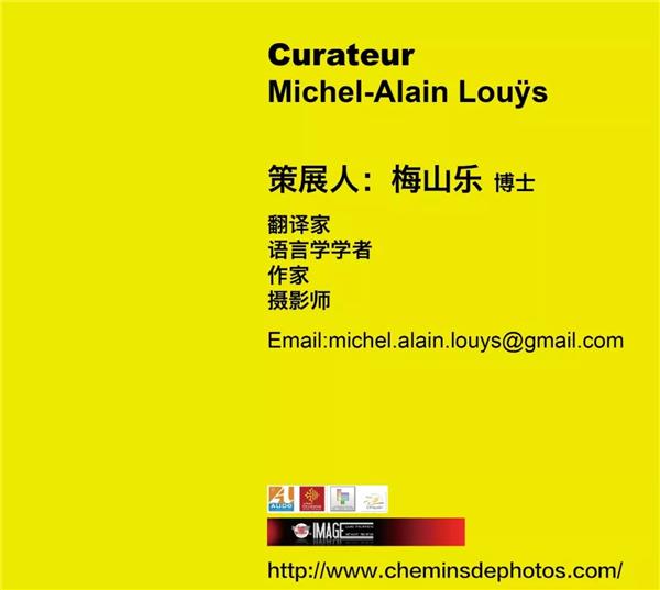 第六届法国D119摄影节中国版块展览作品征集