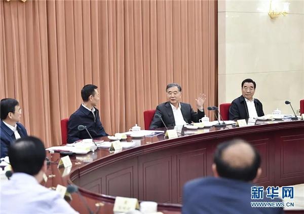 全国政协双周协商座谈会 为摄影人权益建言资政