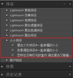 室內光線不足的片子怎么拯救?