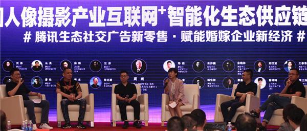 首届人像摄影产业互联网+智能化生态供应链峰会杭州召开