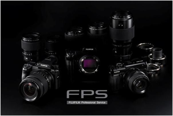 富士胶片数码相机推出无反中画幅专属GFX FPS关怀服务