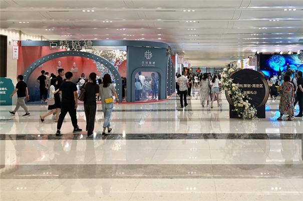 杭州站首日成交額2.09億,2019中國婚博會夏季展