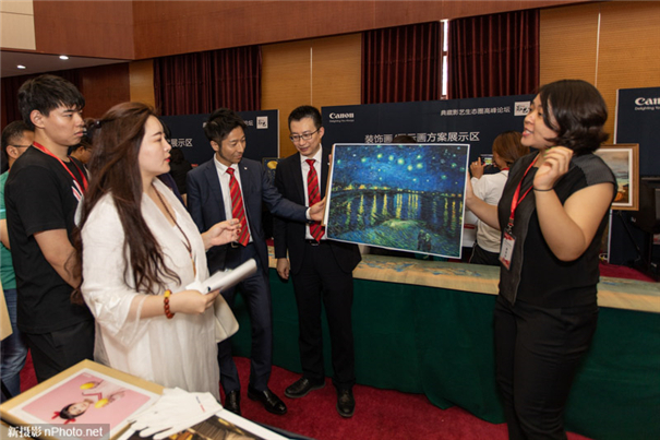 聚焦艺术影像,佳能典藏影艺生态圈高峰论坛在京开幕