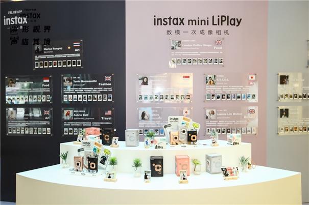 开创一次成像新纪元 富士发布instax mini LiPlay