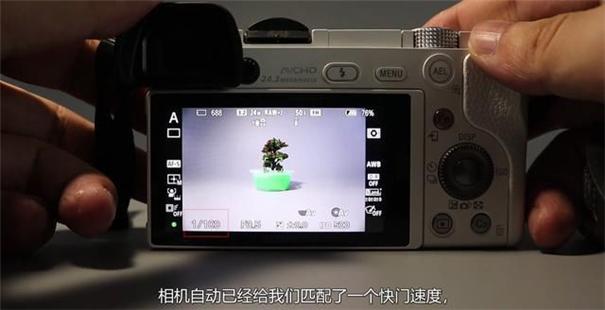 为什么专业摄影师拍人像都喜欢用光圈优先模式?