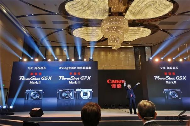 佳能G5XII/G7XIII发布,一千块差价差在哪里?