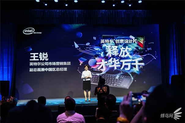 英特尔发布创意设计PC 科技实力驱动艺术创新