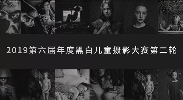 2019绗���灞�骞村害榛��藉�跨�ユ��褰卞ぇ璧�绗�浜�杞�