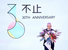 最新影楼资讯新闻-金夫人集团三十周年暨第十六届连锁经营事业高峰会盛大开幕