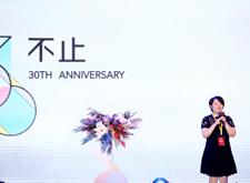 最新影楼资讯新闻-金夫人高峰会课程分享:金夫人文化自信