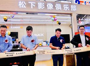 最新影楼资讯新闻-S1H新品初体验!松影俱乐部南京站正式开业