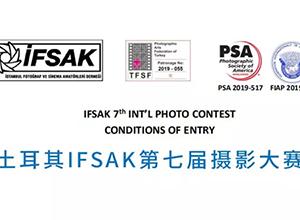 第七届土耳其IFSAK国际摄影大赛