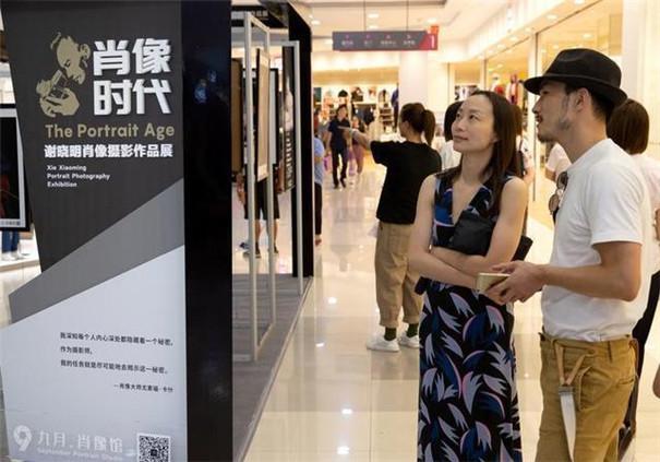 谢晓明:新中国下的肖像时代见证者