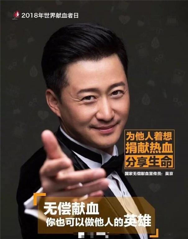 你看吴京,他把结婚照都用在了什么地方!
