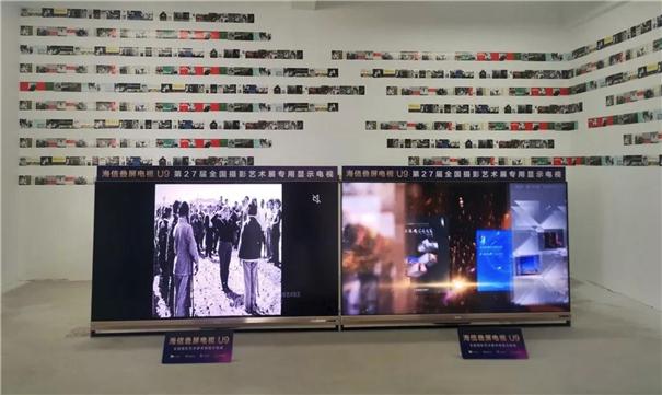 还原影像魅力 海信叠屏电视带你看大屏幕上的全国摄影艺术展